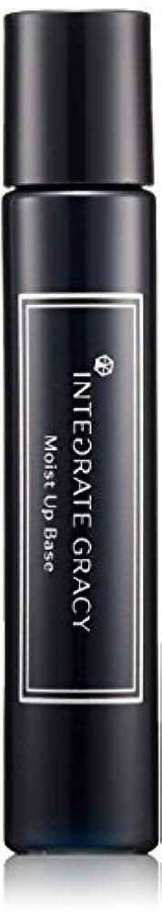 セメント憎しみエゴイズムインテグレート グレイシィ モイストアップベースN (SPF20?PA+) 25mL