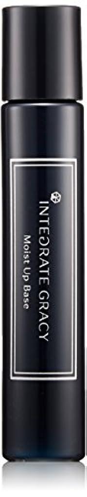 かび臭い細い確立インテグレート グレイシィ モイストアップベースN (SPF20?PA+) 25mL