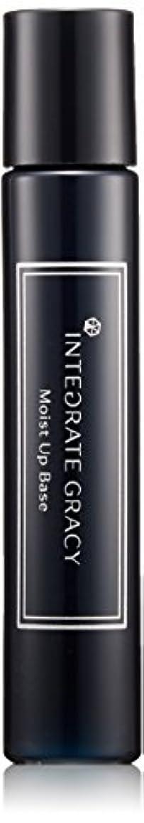 留め金させる中央インテグレート グレイシィ モイストアップベースN (SPF20?PA+) 25mL