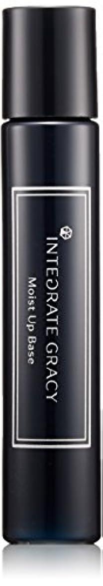 暫定処理ロケットインテグレート グレイシィ モイストアップベースN (SPF20・PA+) 25mL