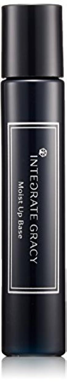 議会冷蔵するくつろぐインテグレート グレイシィ モイストアップベースN (SPF20?PA+) 25mL