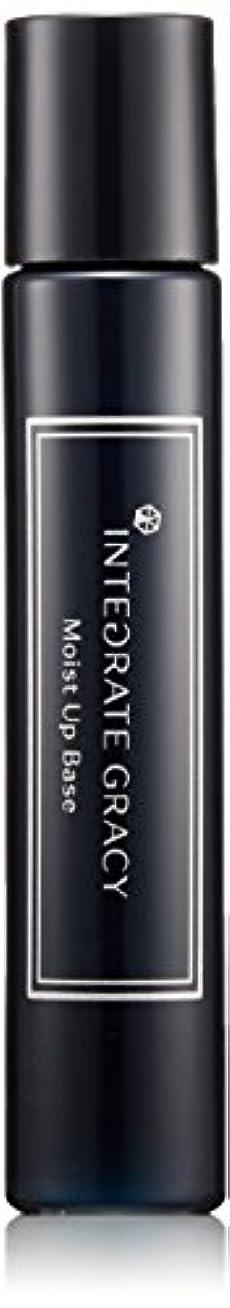 どういたしましてオーガニックに賛成インテグレート グレイシィ モイストアップベースN (SPF20?PA+) 25mL