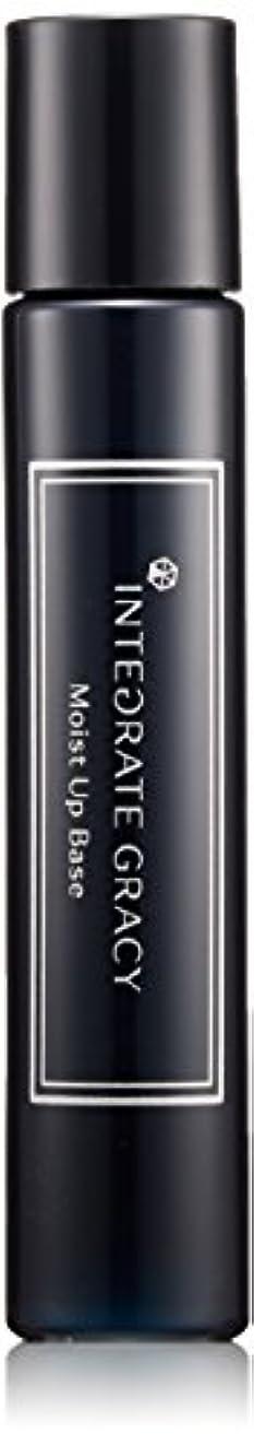 個人逃れる円形インテグレート グレイシィ モイストアップベースN (SPF20?PA+) 25mL