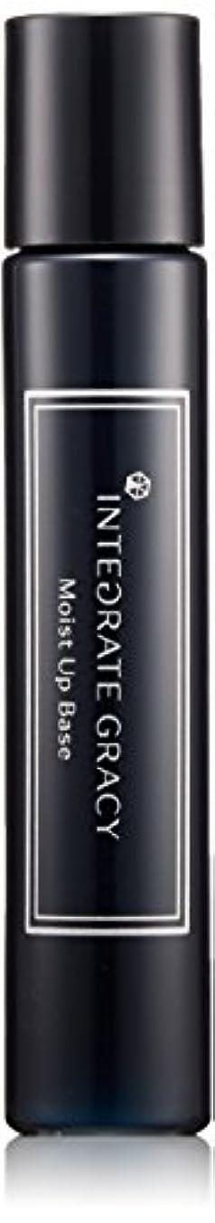 無人経済的ホイールインテグレート グレイシィ モイストアップベースN (SPF20?PA+) 25mL