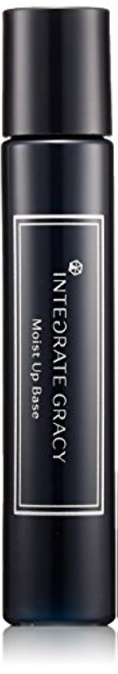 漏斗圧倒的見捨てられたインテグレート グレイシィ モイストアップベースN (SPF20?PA+) 25mL