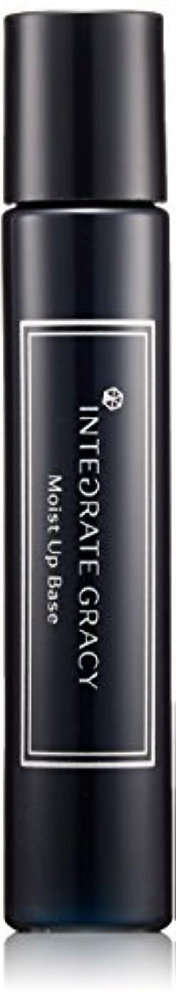 破壊ロータリー富インテグレート グレイシィ モイストアップベースN (SPF20?PA+) 25mL