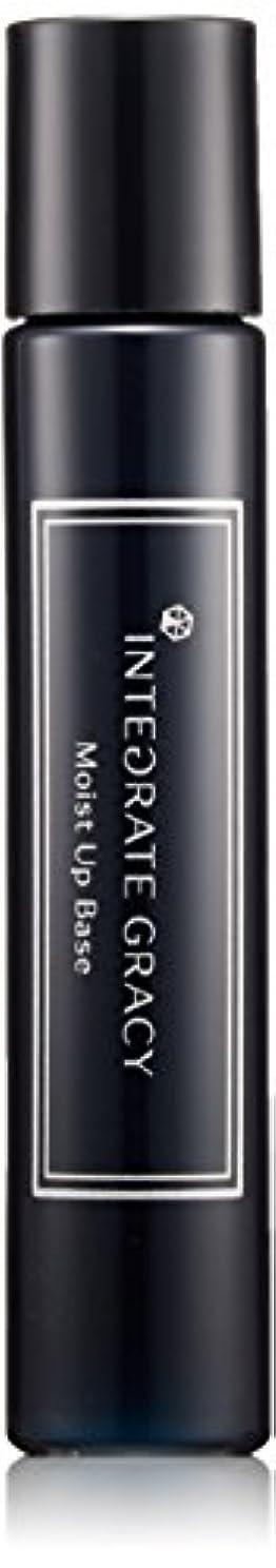 愛情インシュレータに渡ってインテグレート グレイシィ モイストアップベースN (SPF20?PA+) 25mL