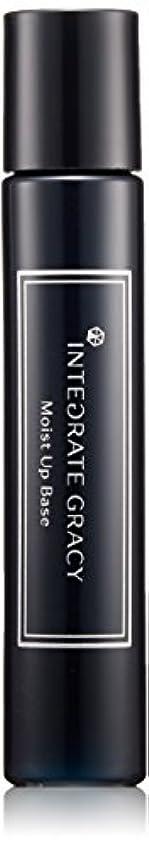 インテグレート グレイシィ モイストアップベースN (SPF20?PA+) 25mL