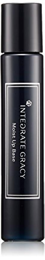 不振立方体立場インテグレート グレイシィ モイストアップベースN (SPF20?PA+) 25mL