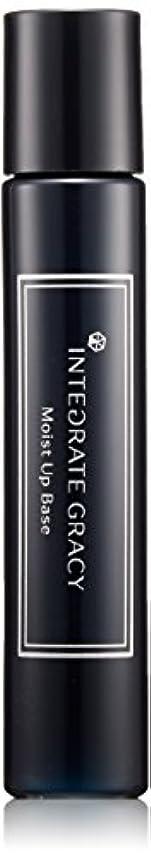 キルト鷲対処インテグレート グレイシィ モイストアップベースN (SPF20?PA+) 25mL