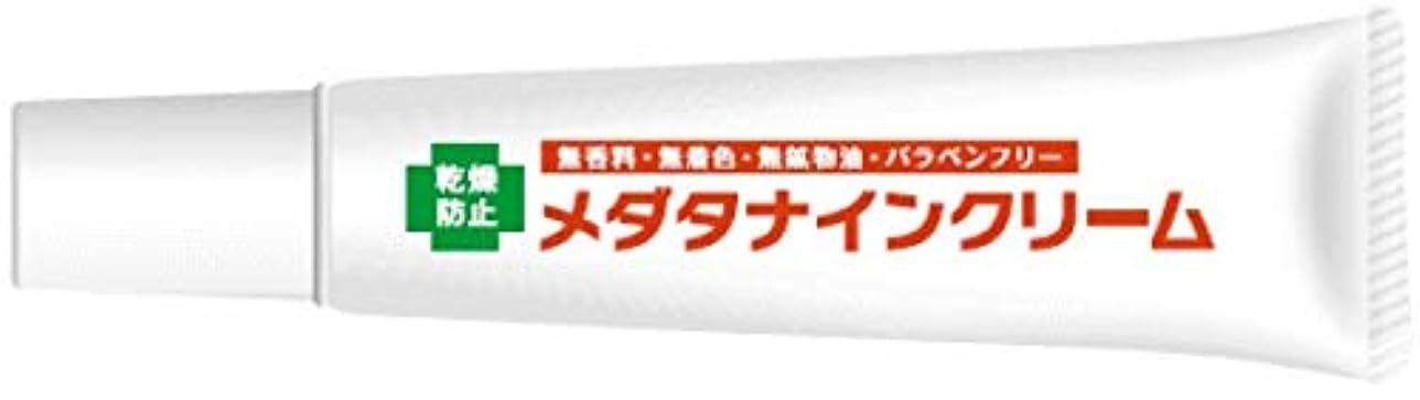 研磨剤メロドラマイースターメダタナインクリーム