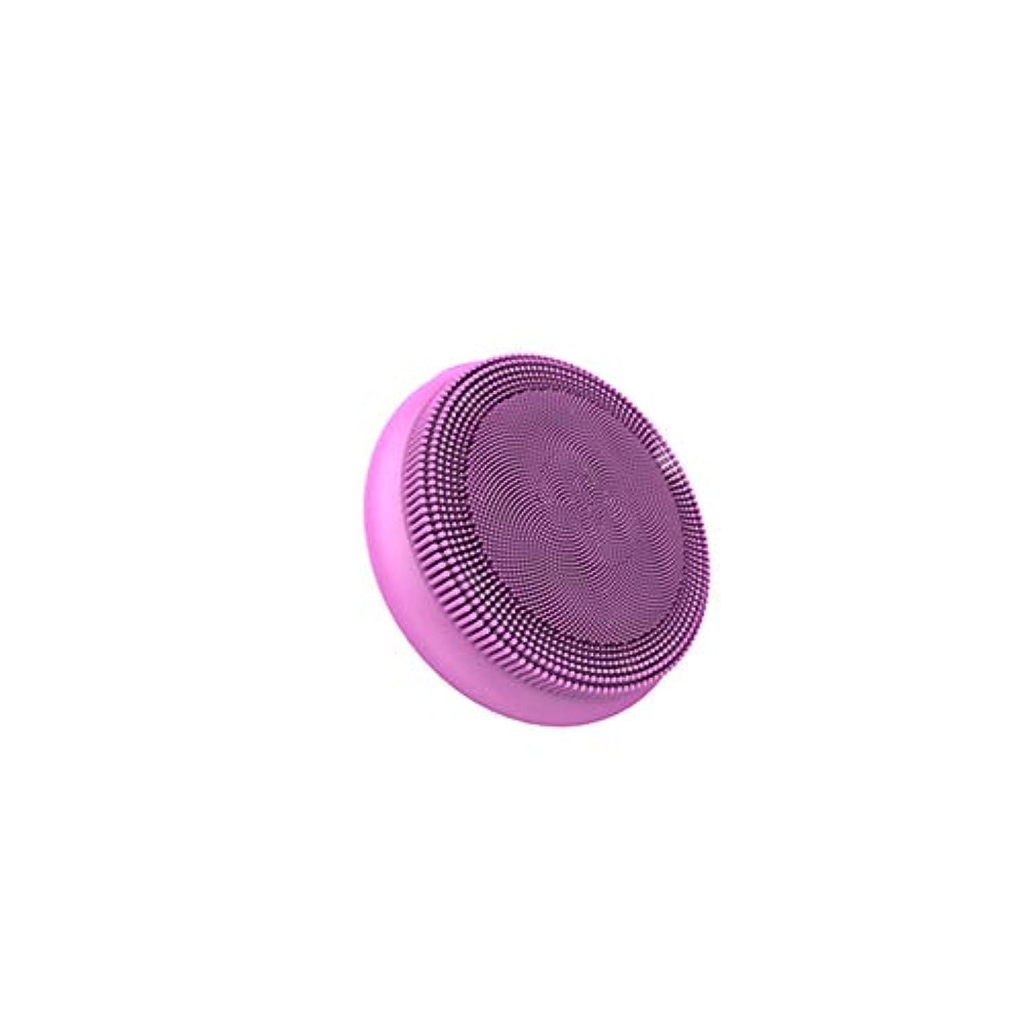 ゆるく告白する先生フェイシャルクレンジングブラシ、ディープクレンジング用防水シリコンフェイスマッサージャー、すべての肌タイプのアンチエイジングスキンケアデバイス,ピンク