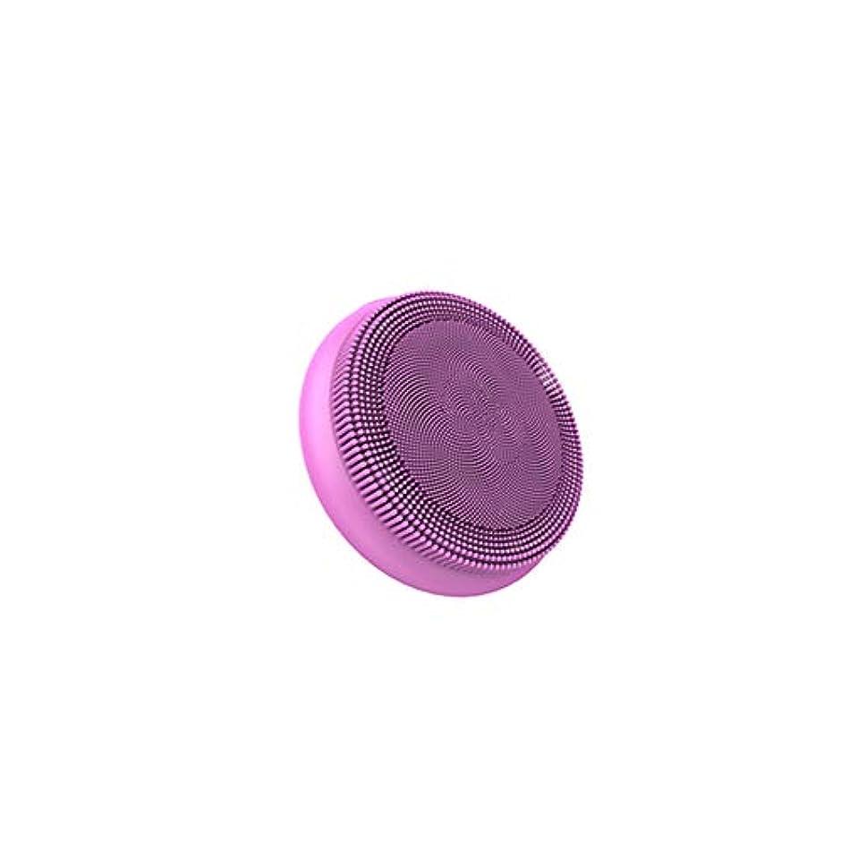引き算シリーズチラチラするフェイシャルクレンジングブラシ、ディープクレンジング用防水シリコンフェイスマッサージャー、すべての肌タイプのアンチエイジングスキンケアデバイス,ピンク