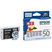 (まとめ) エプソン EPSON インクカートリッジ ライトシアン ICLC50 1個 【×4セット】 〈簡易梱包