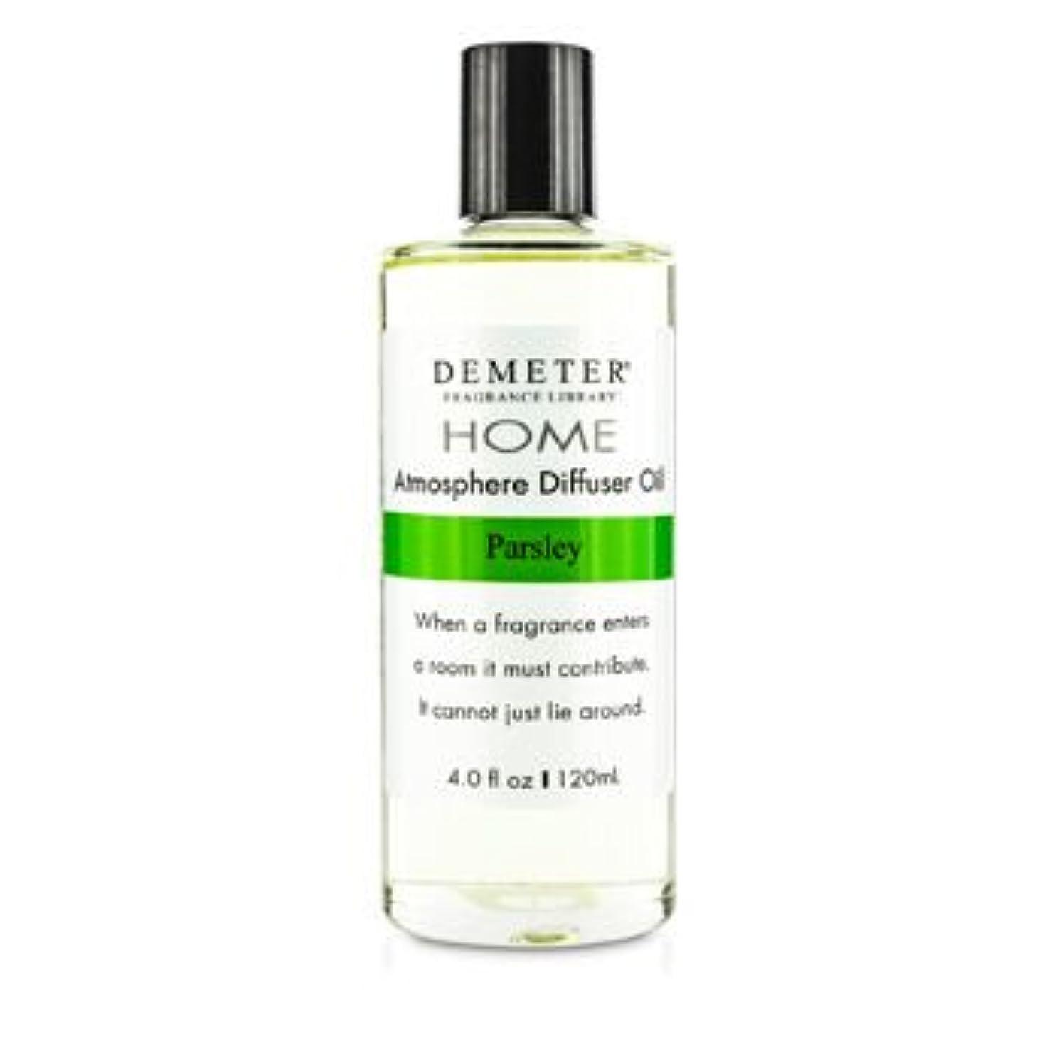 便利さ専門化する分解する[Demeter] Atmosphere Diffuser Oil - Parsley 120ml/4oz