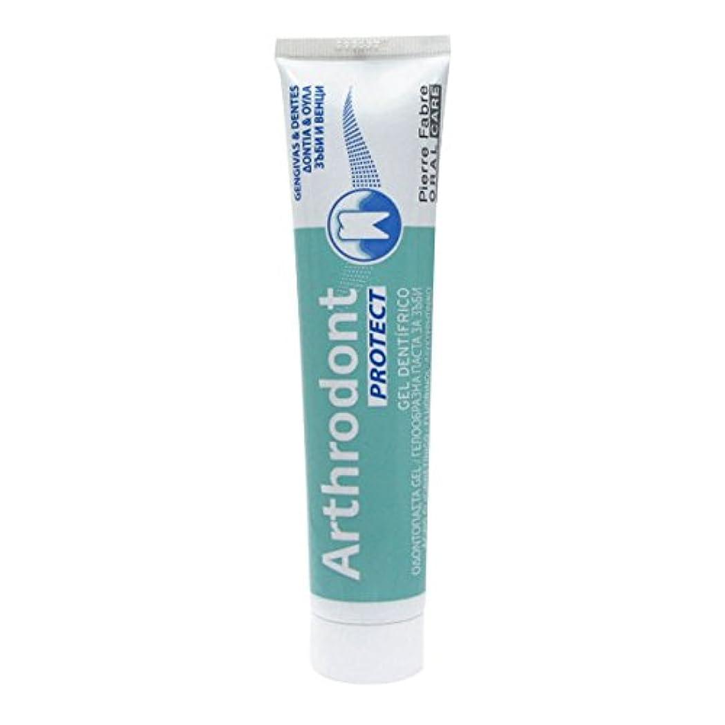 圧倒する勇気のあるクラッチArthrodont Protect Teeth And Gums Gel 75ml [並行輸入品]