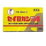 【第2類医薬品】セイロガン糖衣A 48錠 ×2