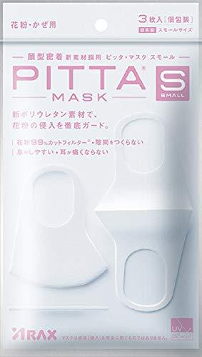 ピッタマスク(PITTA MASK) SMALL 3枚入