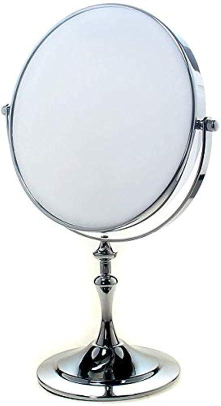 バスタブ弁護士ディスコ自立化粧鏡5xズームメイクアップミラーペデスタルテーブルミラー用バスルームベッドルームシェービングミラーバニティミラー両面クロム