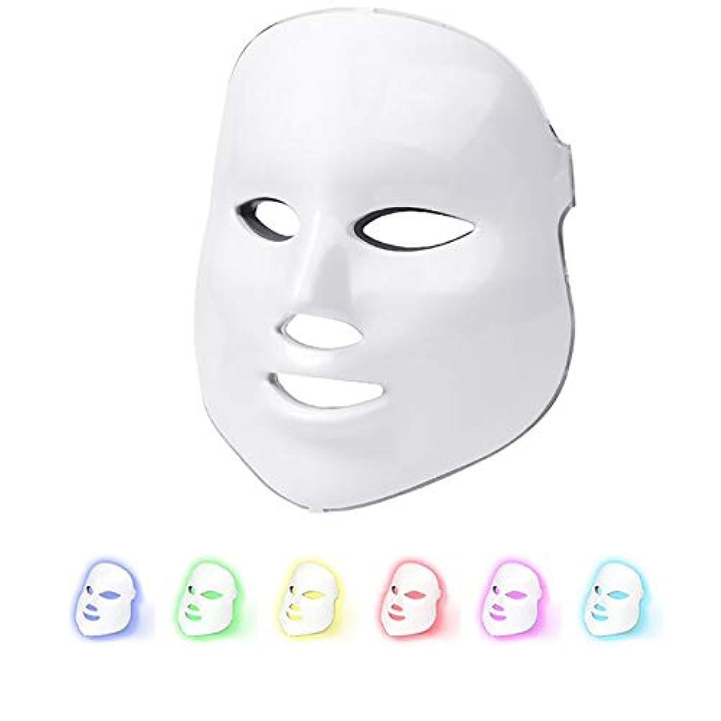 滅多完全に動力学ライトセラピーマスク、7色LEDフェイスマスク、アンチエイジングファーミングスキン改善、健康な肌の若返り