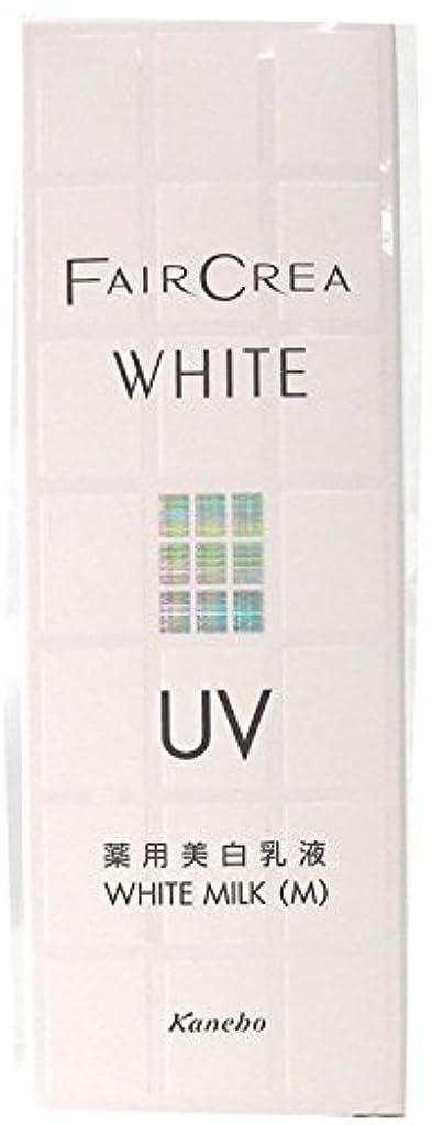 フランクワースリー傑出した謝罪する【カネボウ】フェアクレア ホワイトミルク(M) 100ml ×2個セット