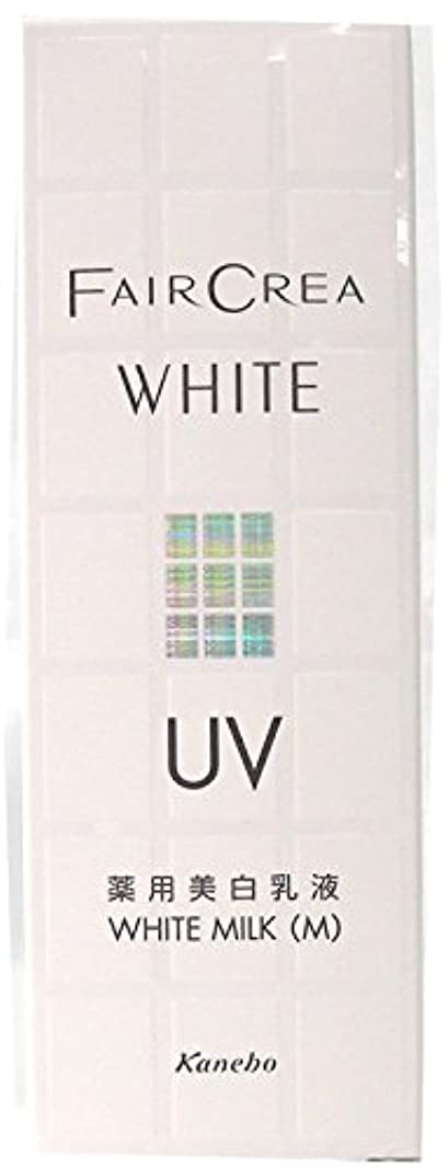 拍車財布圧縮する【カネボウ】フェアクレア ホワイトミルク(M) 100ml ×2個セット