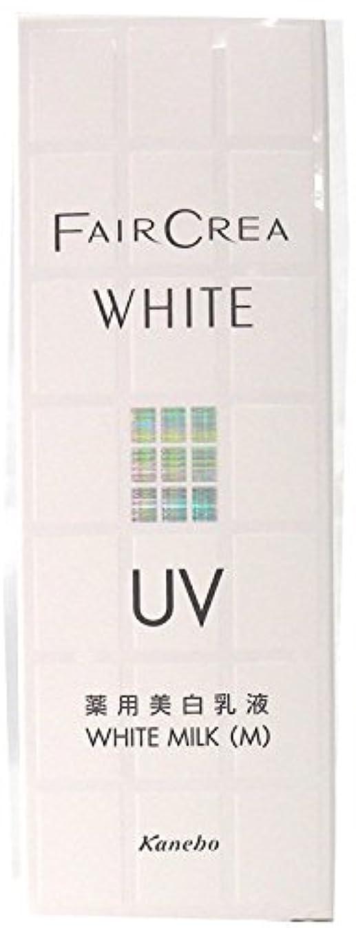 ワックス確認するカーテン【カネボウ】フェアクレア ホワイトミルク(M) 100ml ×2個セット