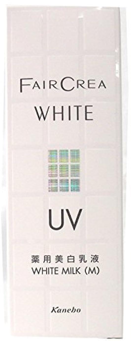 政令スクラップブック寄託【カネボウ】フェアクレア ホワイトミルク(M) 100ml ×2個セット