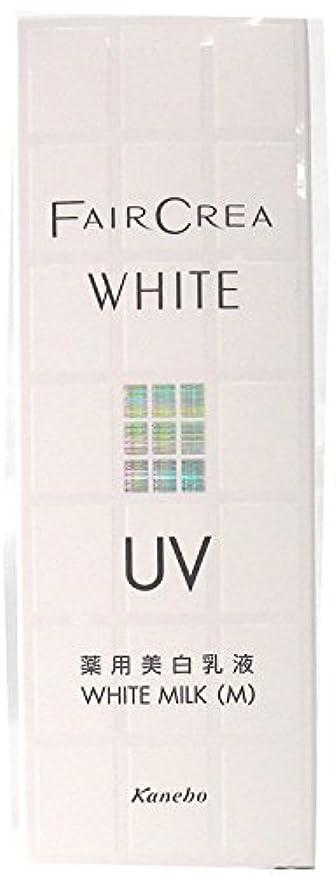 ポップオーバーランシャツ【カネボウ】フェアクレア ホワイトミルク(M) 100ml ×2個セット