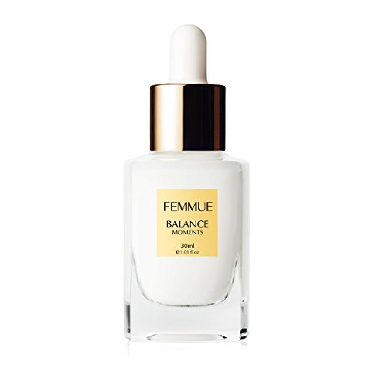 も処分した署名FEMMUE(ファミュ) バランスモーメンツ <肌のバランスを整える美容液>30mL