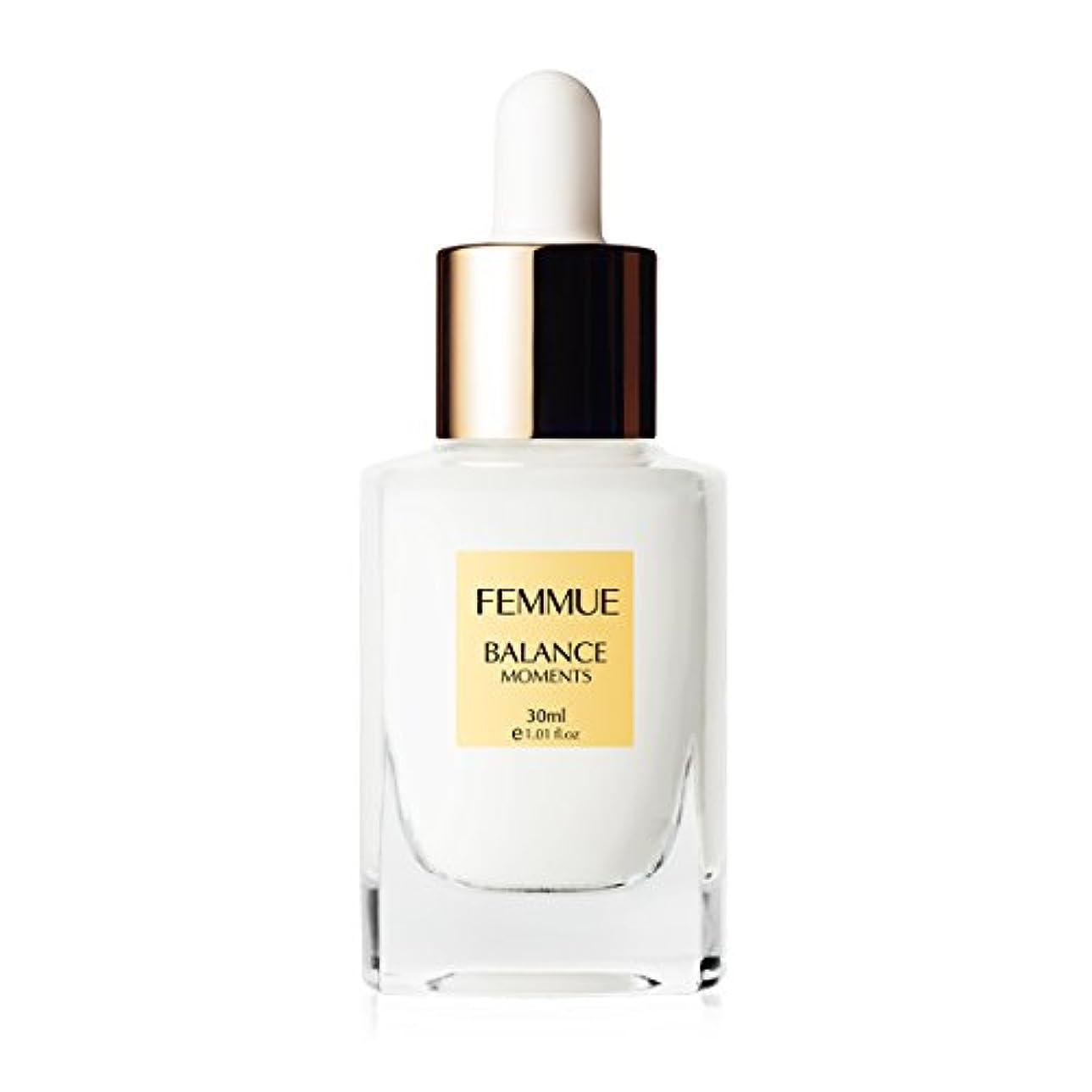 十年有名人実業家FEMMUE(ファミュ) バランスモーメンツ <肌のバランスを整える美容液>30mL 日本正規品