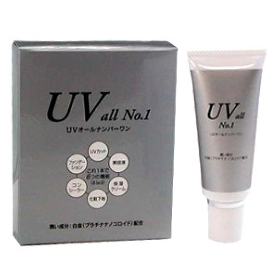 職人ドラマ体現するUV all No.1 (UVオールナンバーワン) 45g