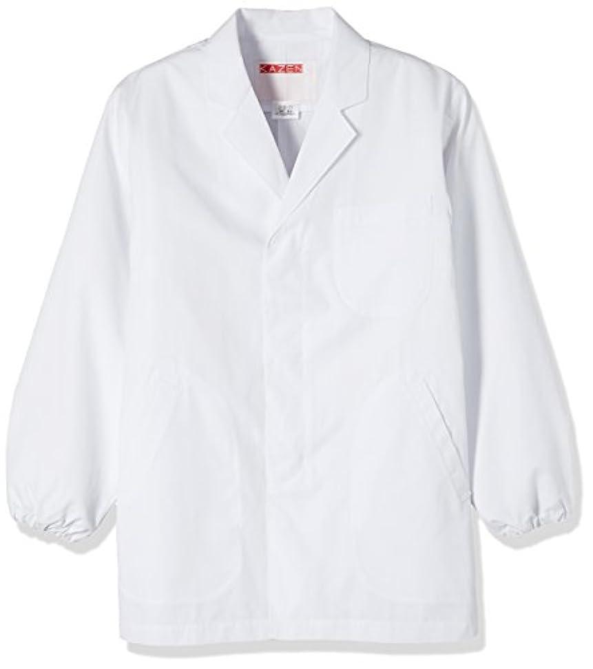 矛盾する集める変化KAZEN アプロン 男子衿付調理衣 長袖 310-30(ホワイト) 5L