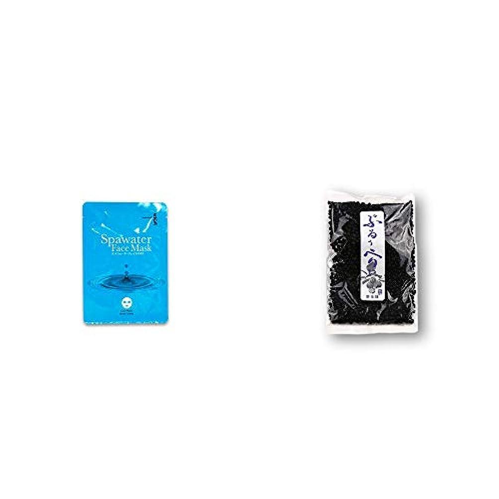 正規化福祉以降[2点セット] ひのき炭黒泉 スパウォーターフェイスマスク(18ml×3枚入)?野生種ぶるぅべりぃ(260g)
