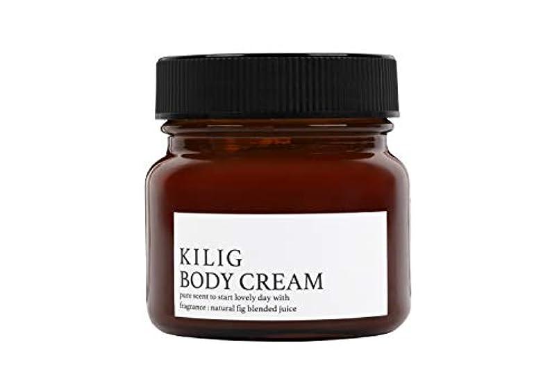レシピ罹患率逆さまにキリグ ボディクリーム ナチュラルフィグブレンドジュース KILIG BODY CREAM NATURAL FIG BLEND JUICE