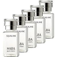 HABA(ハーバー) スクワラン 15ml 5本セット