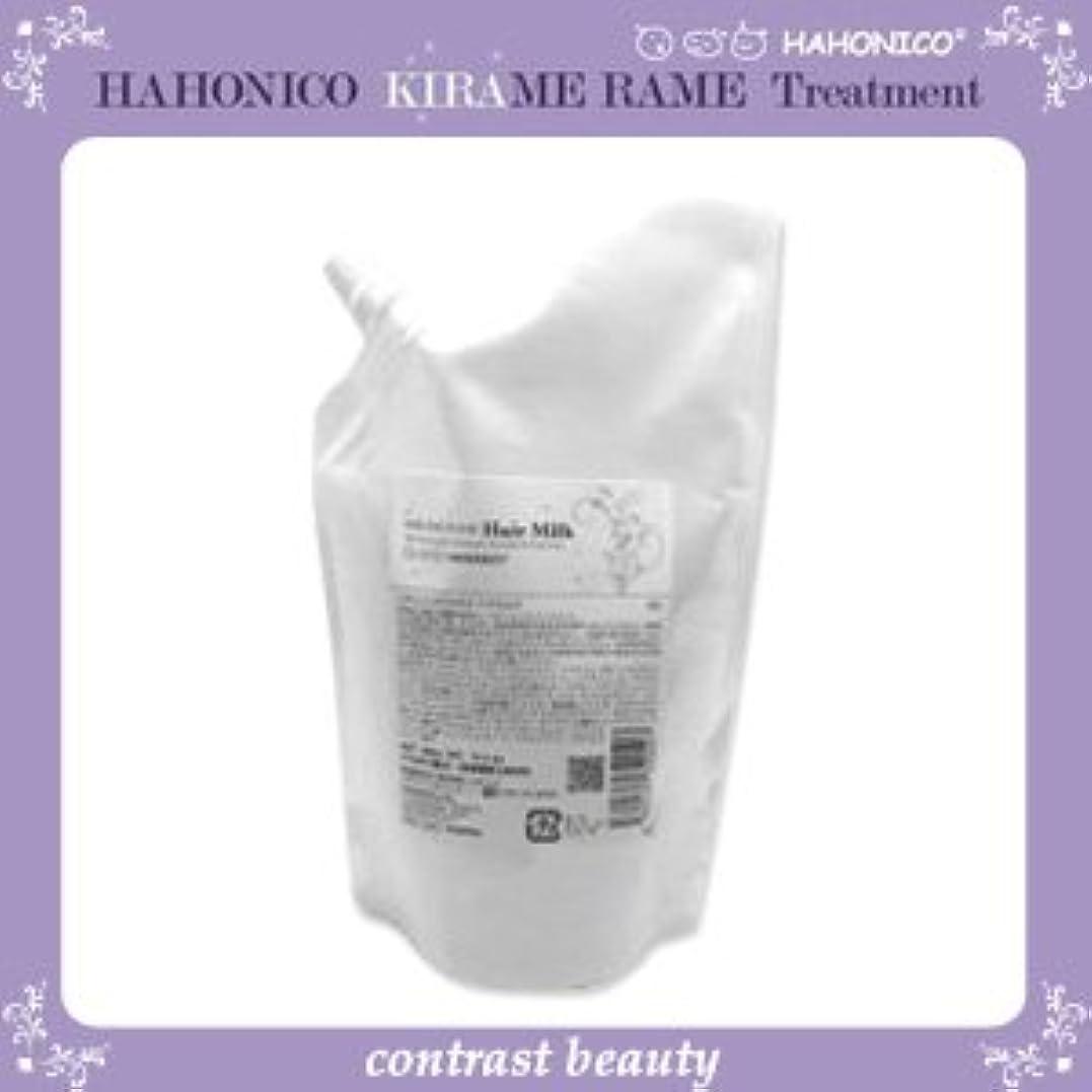 アクティビティラフト検索エンジンマーケティング【X5個セット】 ハホニコ キラメラメ ヘアミルク 300g KIRAME RAME HAHONICO