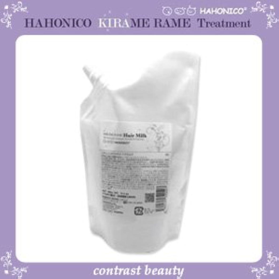 静かな噂の前で【X5個セット】 ハホニコ キラメラメ ヘアミルク 300g KIRAME RAME HAHONICO