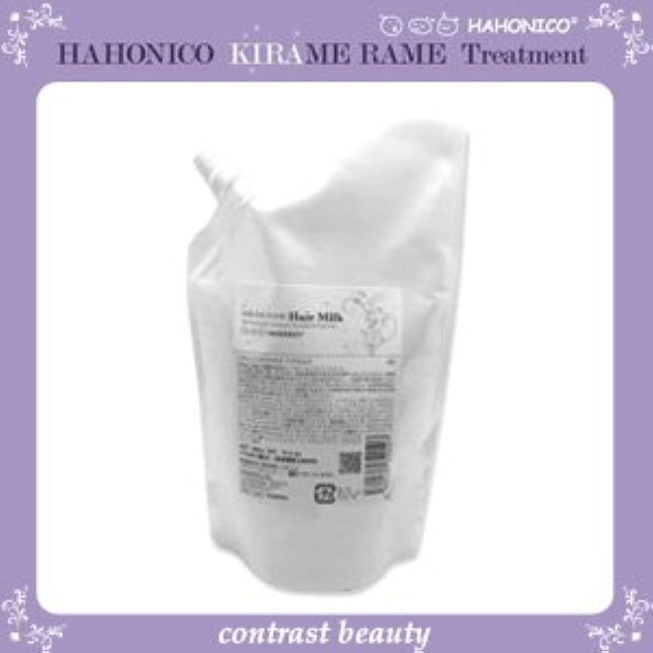 不合格トランスミッション会う【X5個セット】 ハホニコ キラメラメ ヘアミルク 300g KIRAME RAME HAHONICO