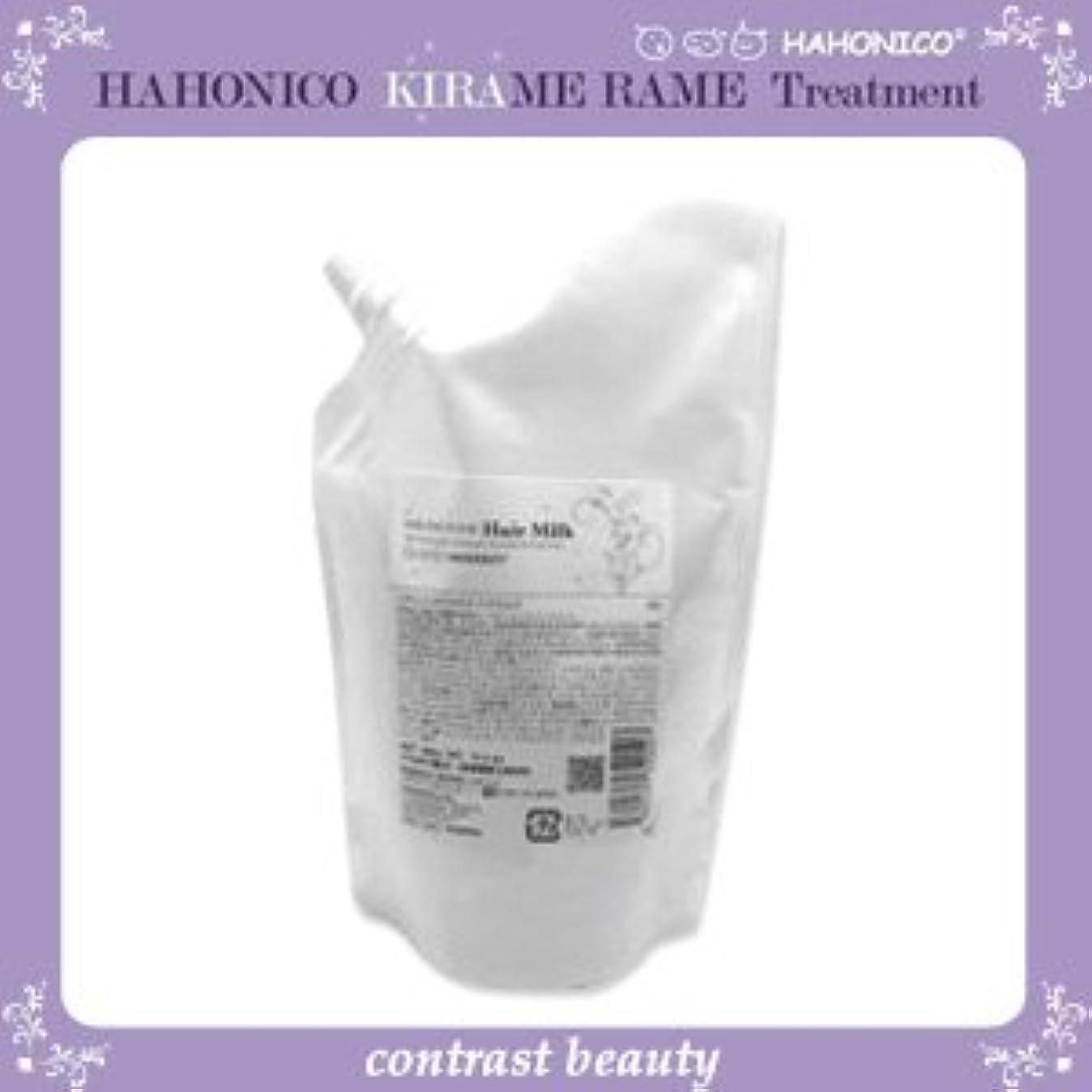 うなり声不調和姪【X5個セット】 ハホニコ キラメラメ ヘアミルク 300g KIRAME RAME HAHONICO