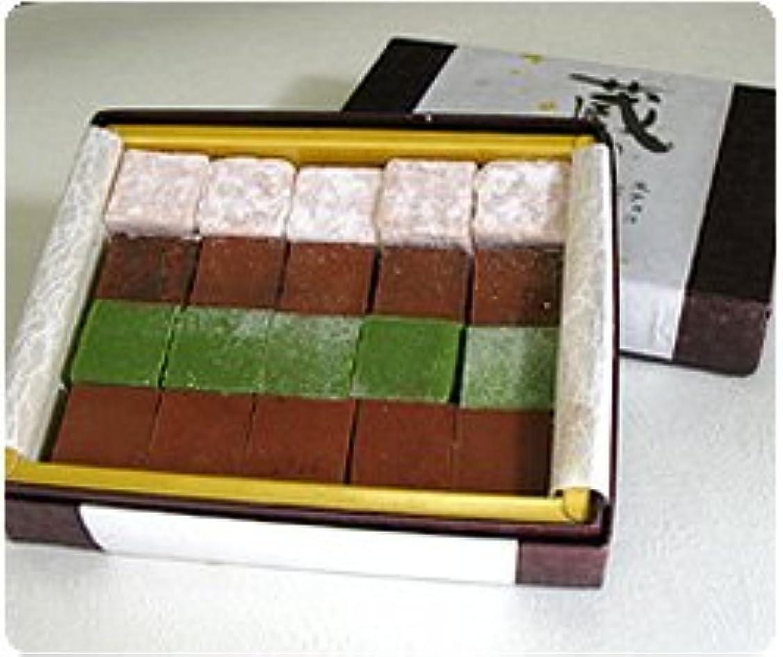 メドレーいたずらな付ける生チョコ蔵の石畳【ミックス】