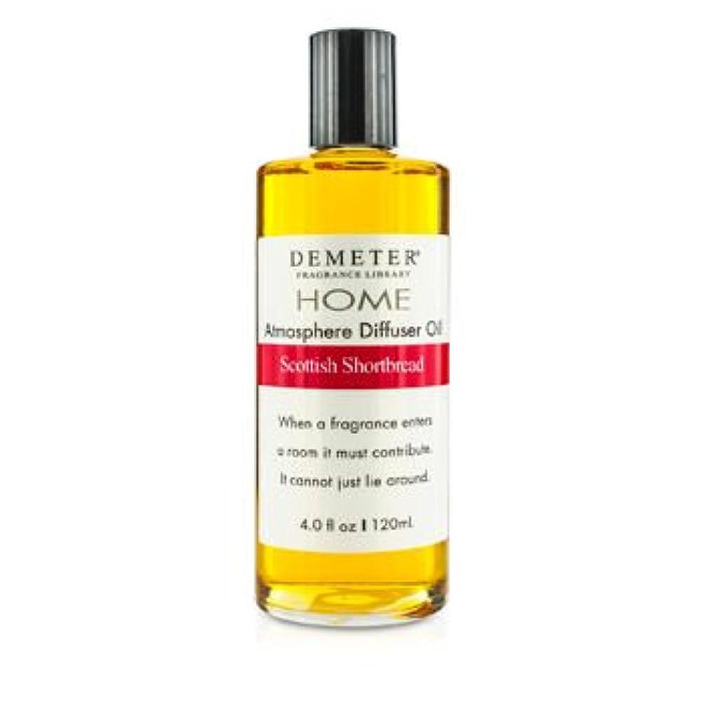 裏切り一貫したショッピングセンター[Demeter] Atmosphere Diffuser Oil - Scottish Shortbread 120ml/4oz