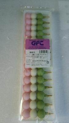 三色プチ団子 15本(本15g)×35P 冷凍 業務用 激安