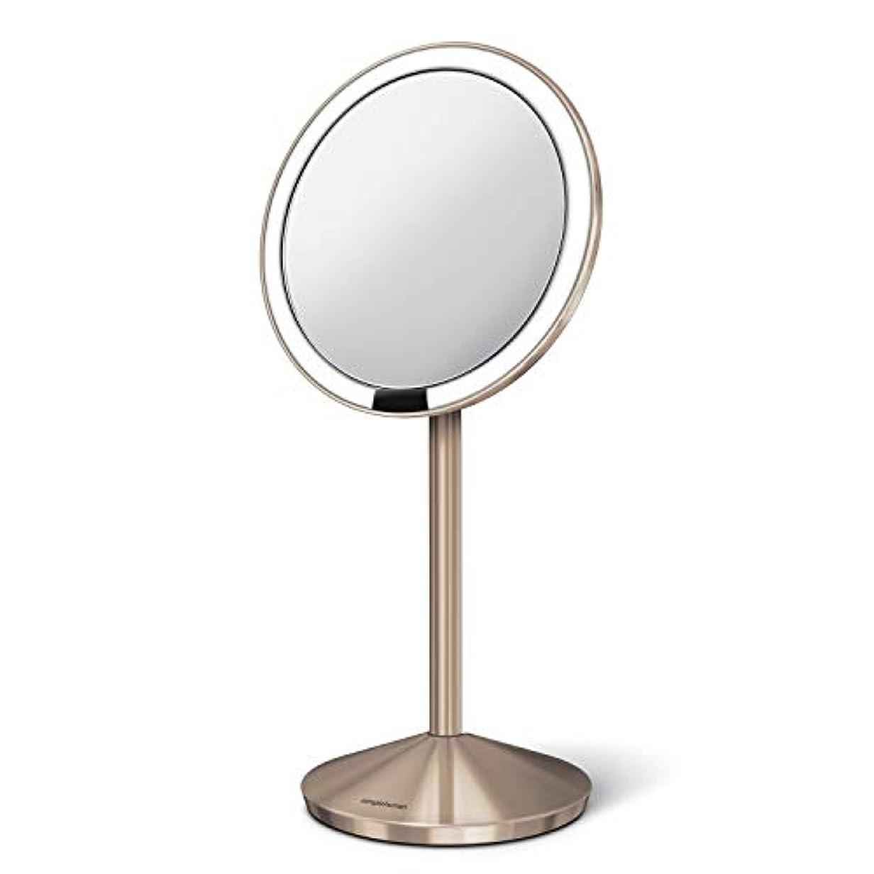 ハンマー消去迷信simplehuman 5インチセンサーミラー 照明付きメイクアップミラー 10倍拡大 ステンレススチール 5 inch diameter ゴールド ST3010