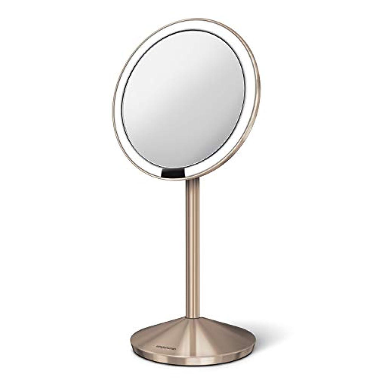 simplehuman 5インチセンサーミラー 照明付きメイクアップミラー 10倍拡大 ステンレススチール 5 inch diameter ゴールド ST3010