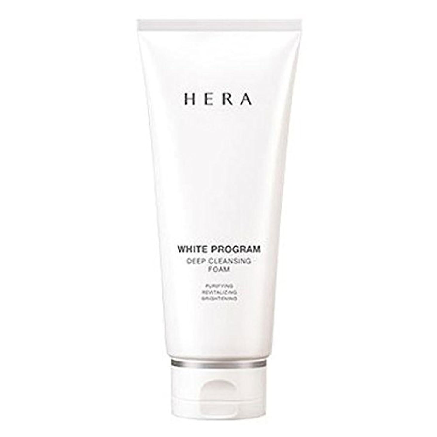 HERA(ヘラ) ホワイトプログラム ディープクレンジングフォーム200ml