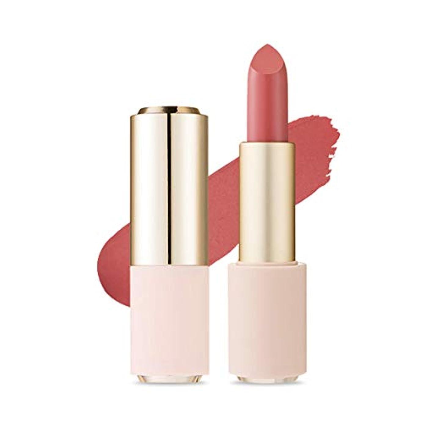 反対愚か付録Etude House Better Lips Talk Velvet エチュードハウス ベター リップス - トーク ベルベット (# PK007 Pink Brownie) [並行輸入品]