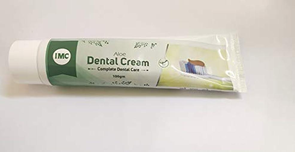 ミュート行進下着Herbal Aloe Dental Cream Toothpaste By IMC