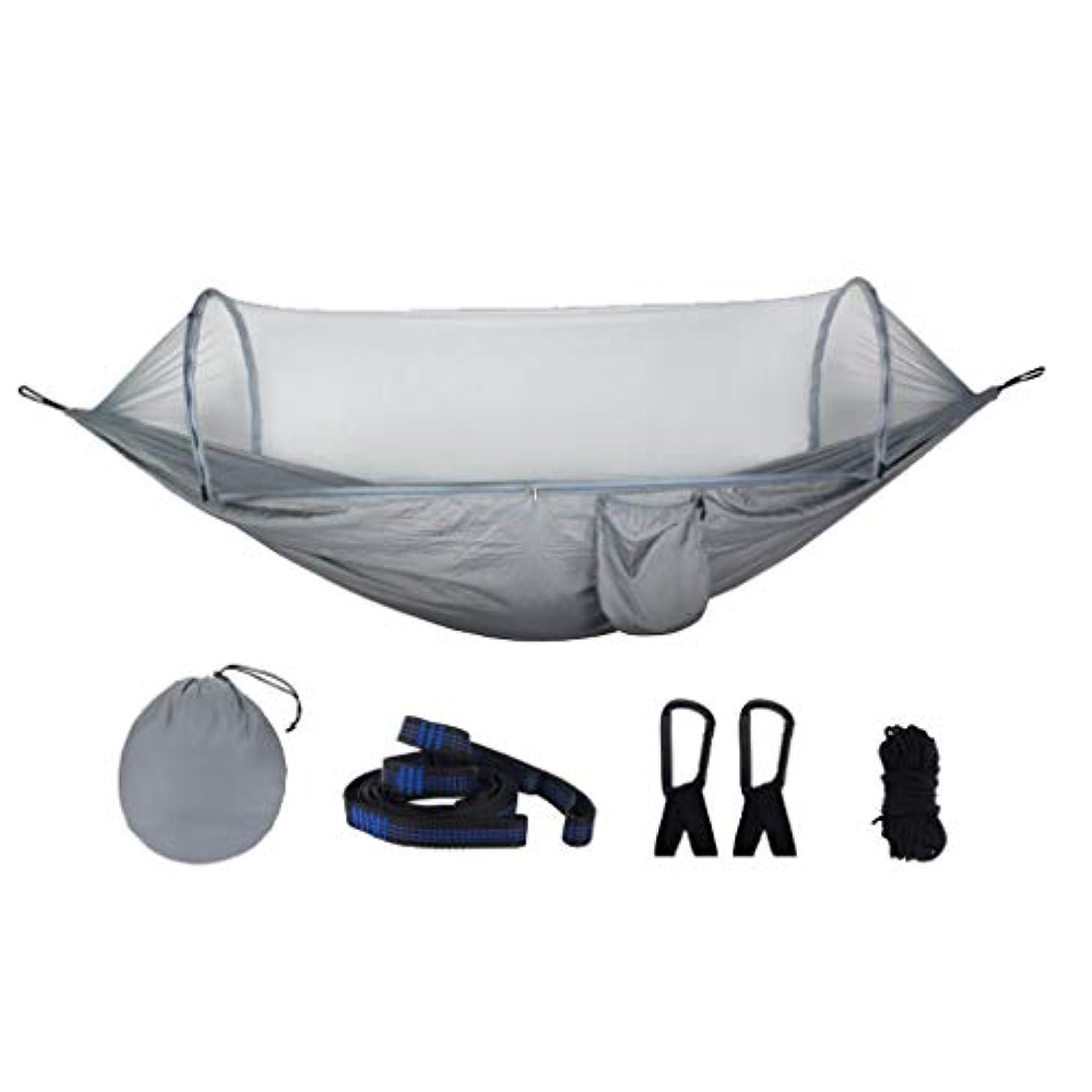 タクト大学院起点すぐにオープン蚊帳ハンモック、キャンプアウトドアレジャーメッシュハンモック、持ち運びが簡単、パラシュート布反蚊振り子、美しく実用的な、木の上のシンプルなテント Qiuoorsqurp