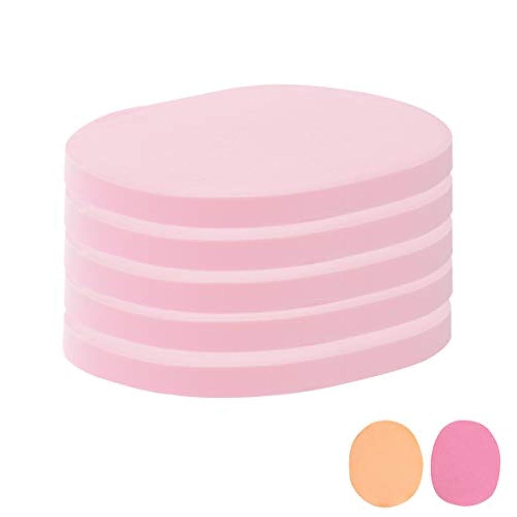 結婚クック結び目フェイシャルスポンジ 全4種 10mm厚 (きめ細かい) 5枚入 ピンク [ フェイススポンジ マッサージスポンジ フェイシャル フェイス 顔用 洗顔 エステ スポンジ パフ クレンジング パック マスク 拭き取り ]